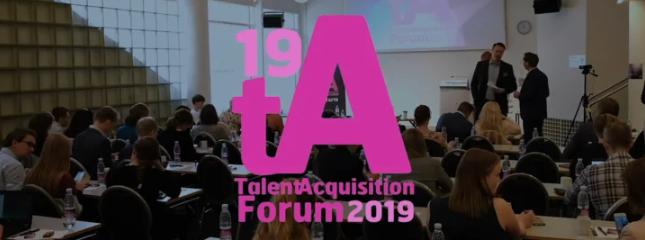 hoydepunkter-talent-acquisition-forum